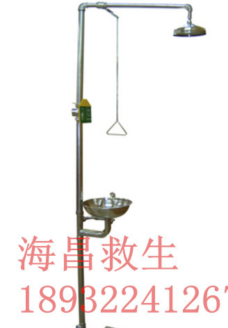 304 stainless steel laboratory emergency eye washer composite eye washer manufacturer