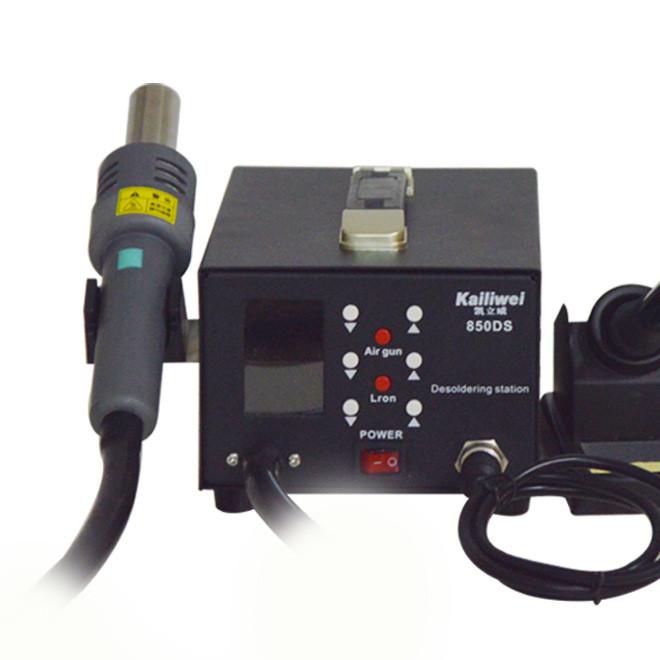 工业热风枪、烙铁手机维修恒温数显可调温热风拆焊台螺旋热风机