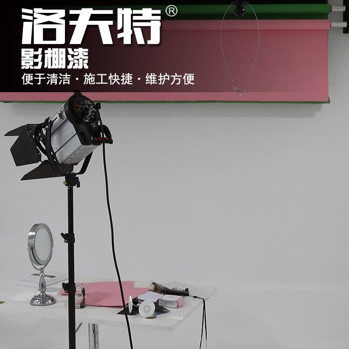 巴洛齐投影漆室内电影荧屏幕布艺术涂料墙面漆 在家看战狼2高清版