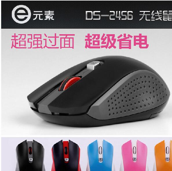 E元素2456无线光电鼠标 笔记本人体工程学鼠标电脑配件厂家直销