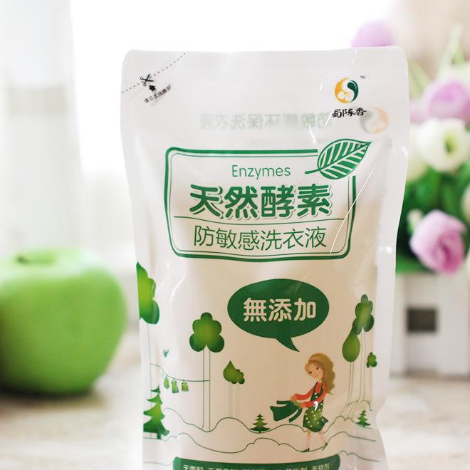 蜀陈香酵素洗衣液 孕妇母幼婴选用无添加环保洗衣液500克改善环境