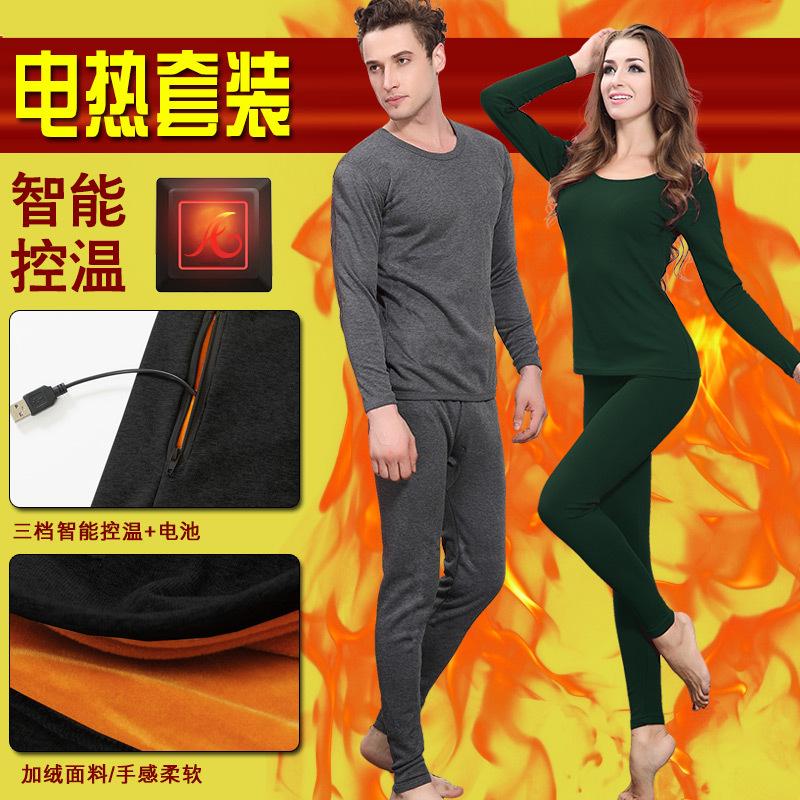 爆款 第七代智能电热内衣套装 男冬季电加热9片发热充电自发热服