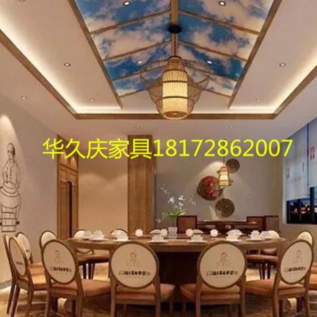 福至尊连锁加盟餐饮成套餐桌椅订做福至尊鱼羊馆实木桌椅卡座定做