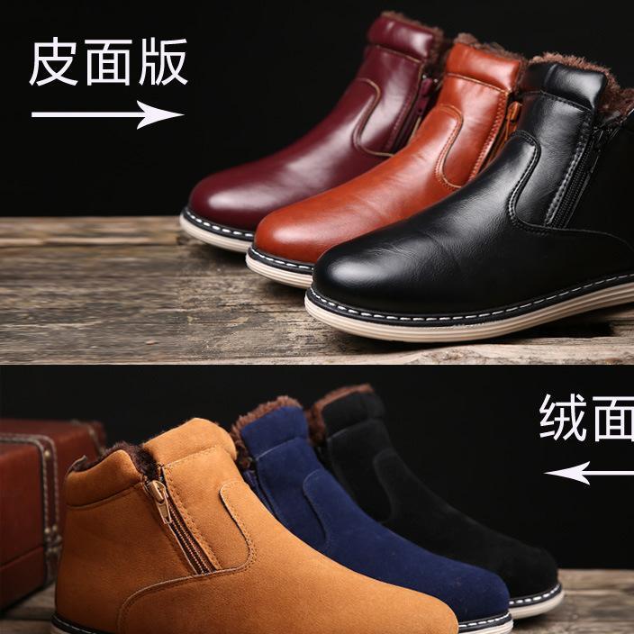 冬季男雪地靴子加绒保暖英伦中帮韩版潮流男士棉鞋绒面休闲鞋皮鞋