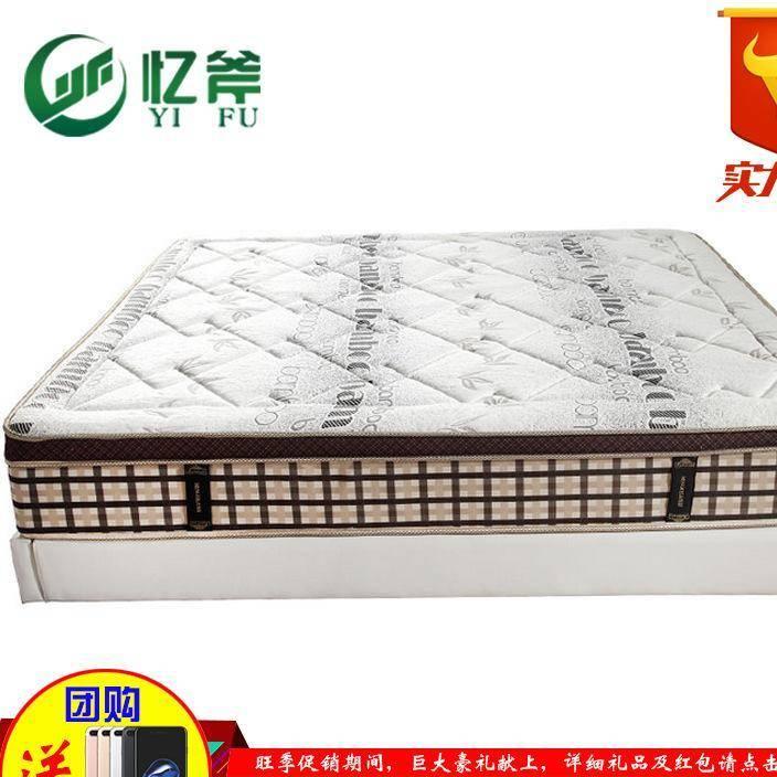 高档席梦思大床垫天然椰棕弹簧床垫1.5米1.8米单人双人特价直销