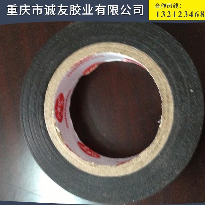 电子零件的绝缘固定用 绝缘电工胶带 密封保护电工胶带 厂家直销