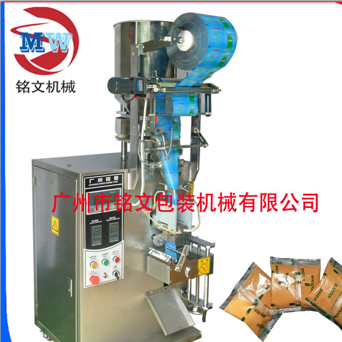Sales priority automatic multifunctional bag laundry detergent back sealing liquid packaging machine