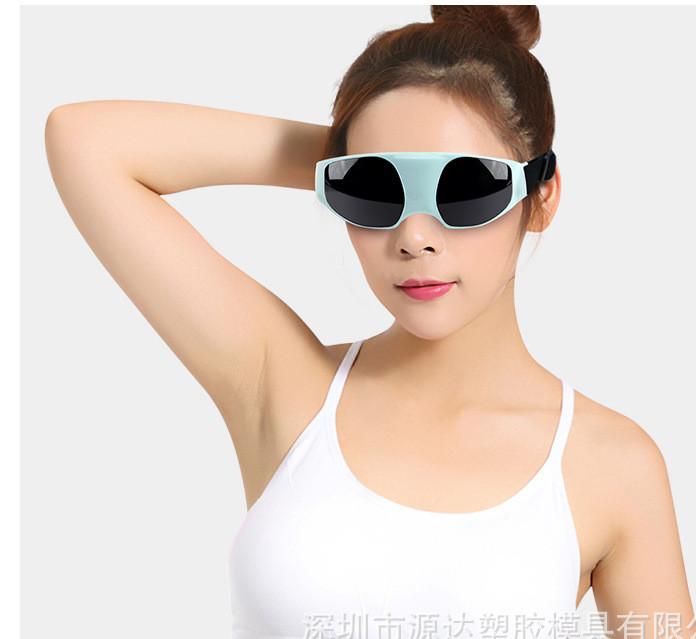 墨镜眼护士 电动护眼仪 眼部按摩器 眼保 眼睛按摩器 按摩仪厂家