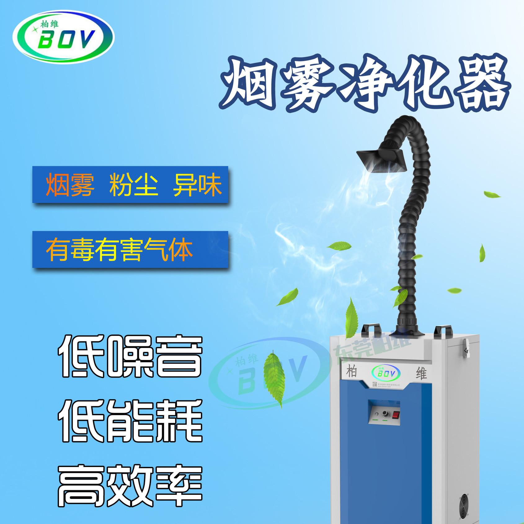 Laser engraving laser marking laser cutting smoke exhaust equipment odor filter dust collector