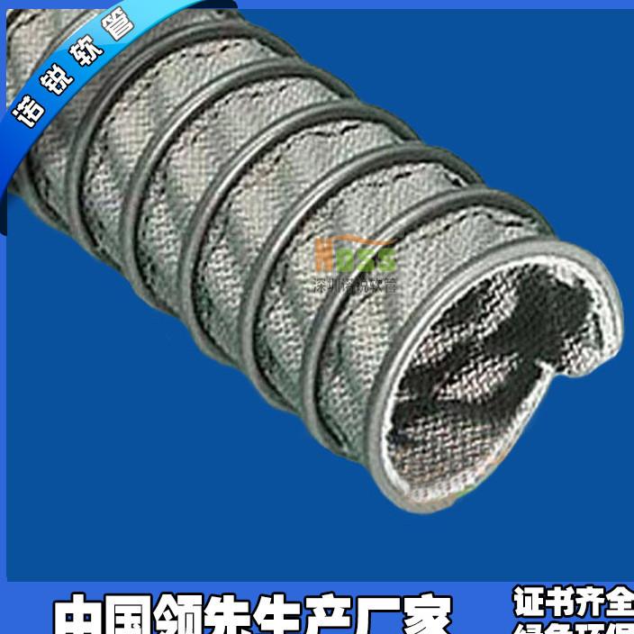 耐800℃高温通风伸缩风管 排气排风设备专用耐高温风管