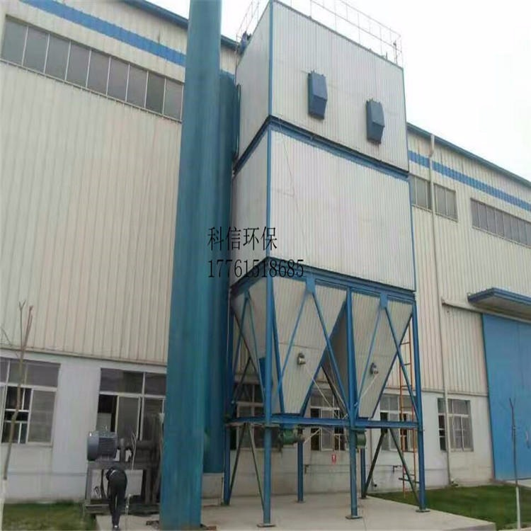 Cangzhou kexin strength production dust collector equipment focus on the industry 20 years strength technology reliable cement building materials company look over