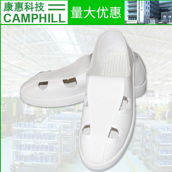 康惠洁厂家直销PU底皮革四眼鞋安全无尘劳保鞋防静电鞋子