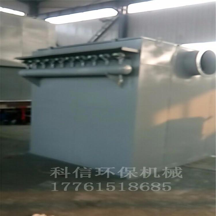 科信环保 生产除尘器 针对各类工业粉尘收集  对机械加工效果显著   机械加工中产生的粉尘 不达标的老板看过来