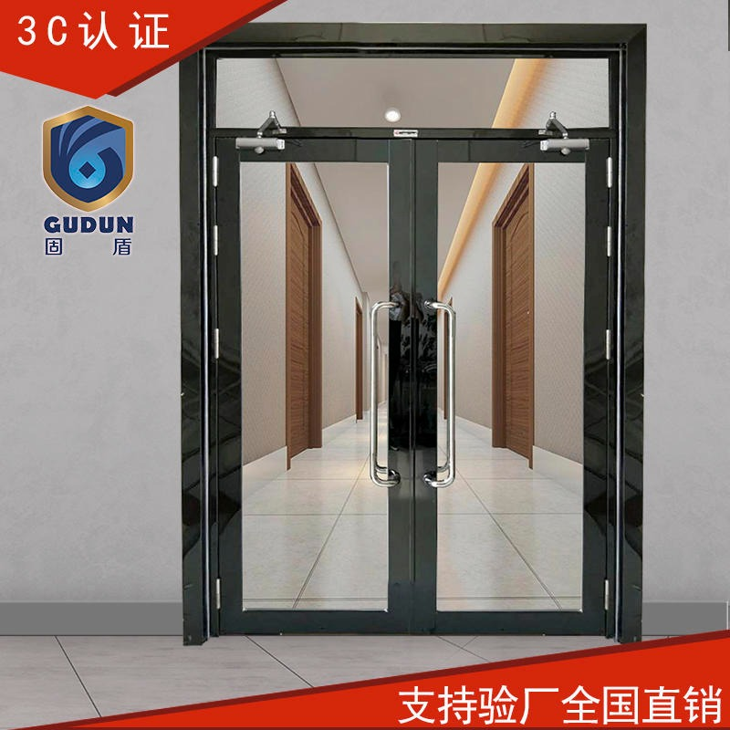 Double open black titanium glass fire door, black titanium a class glass fire door price, solid shield black titanium b class glass fire door wholesale