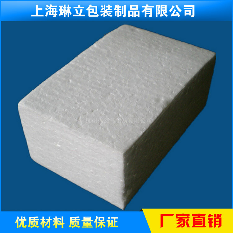Eps foam board for building foam Shanghai factory