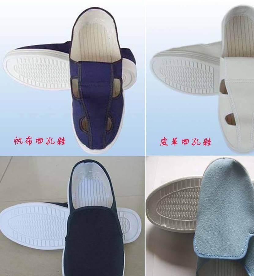 低价批发防静电劳保鞋 无尘室专用 防尘防静电 耐穿