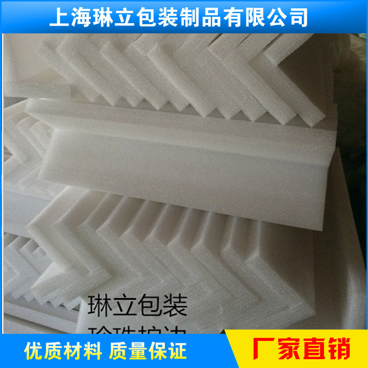 Manufacturers spot supply insulation pearl cotton L type Angle guard 200100100MM plate special price treatment