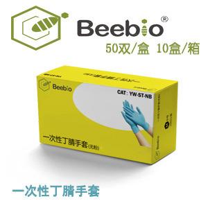 Beebio泰国进口一次性手套 丁腈/乳胶/无菌手套正版箱装 加厚耐撕无粉 弹性耐磨 3.5g 防蛋白过敏