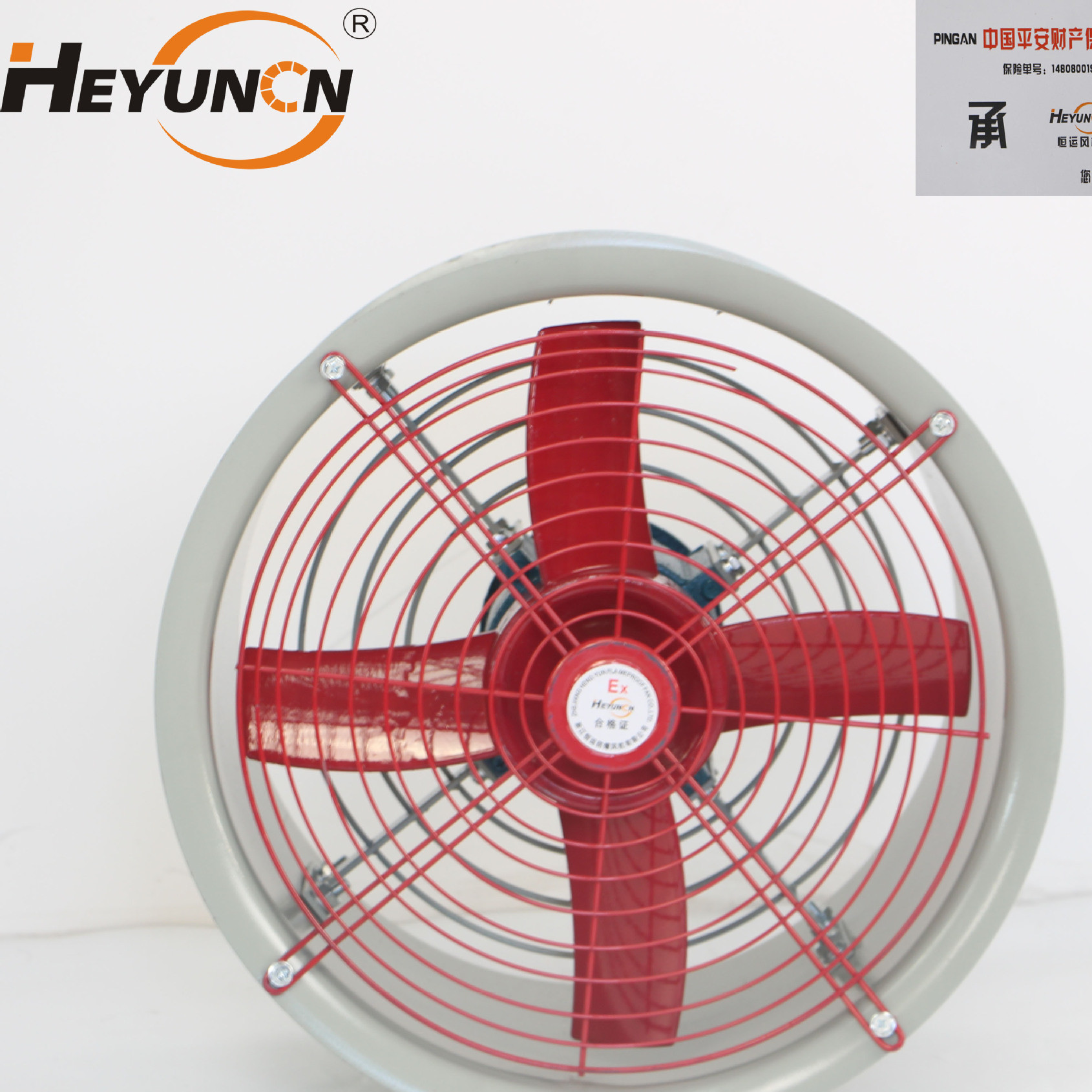 Bt35-11-2.8 explosion-proof axial flow fan can be equipped with rainproof louver ventilation and exhaust equipment