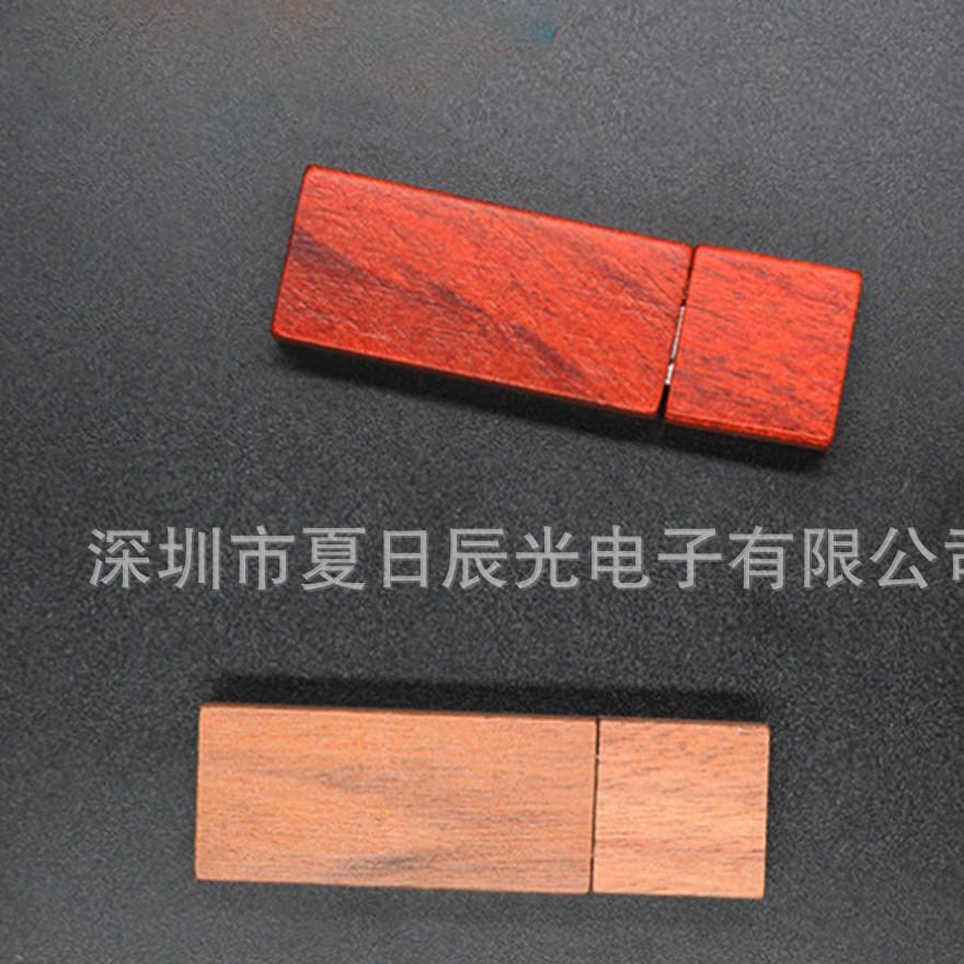 深圳厂家批发长条款U盘木质U盘中国风复古创意U盘投标64MB木质U盘