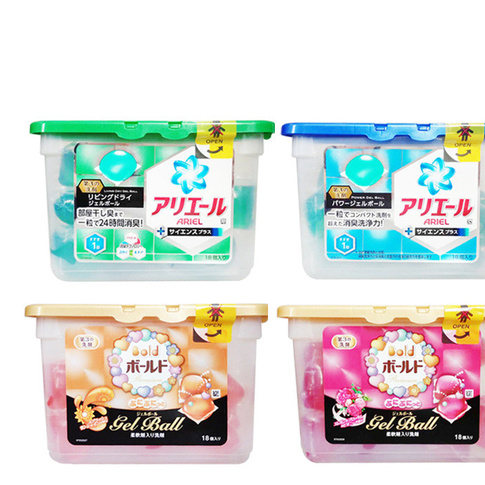 日本进口宝洁洗衣凝珠衣物加香剂洗衣球含柔顺剂洗衣液18粒批发