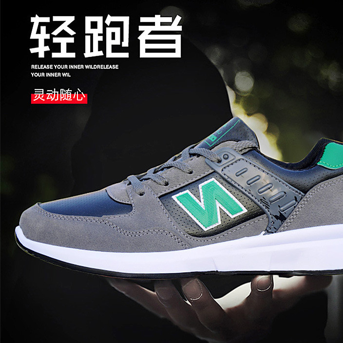 Manufacturer direct new net upper shoe male student n word shoe sports casual shoe han edition tide board shoe one generation hair