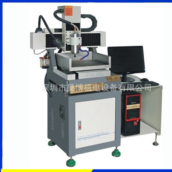 荐 HB-J40小型CNC雕刻机  昊博数控机械雕刻机 电动雕刻机