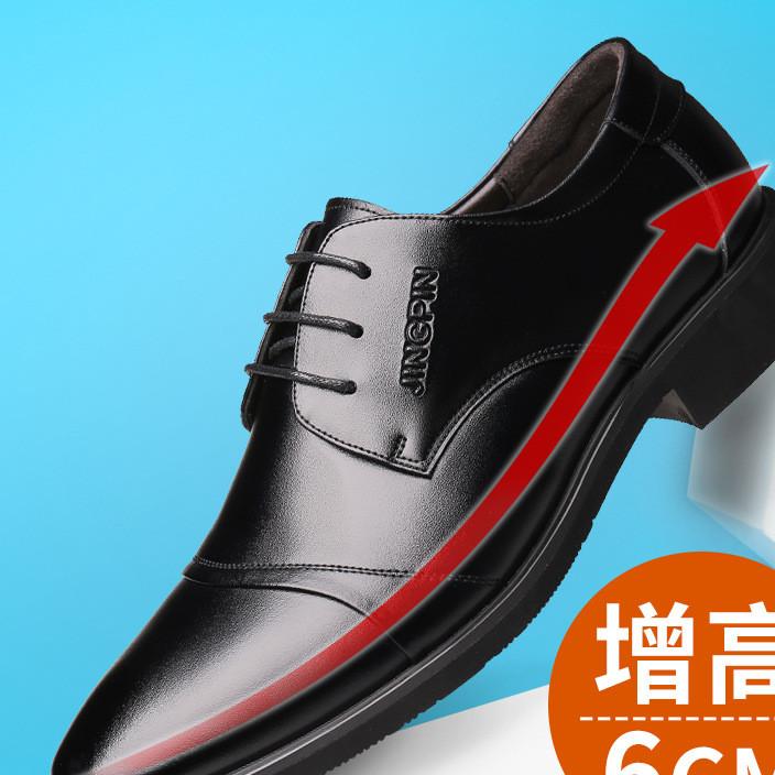 2019新款内增高鞋男士皮鞋尖头细带正装商务真皮男士皮鞋低帮鞋