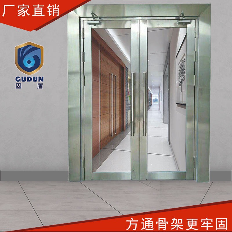Class a fireproof glass door sell well in China, solid shield manufacturers tailored class a glass fireproof door