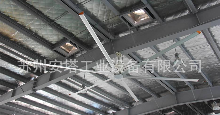厂家供应降温大吊扇 大型工业吊扇 大型工业风扇 直径大型6米吊扇