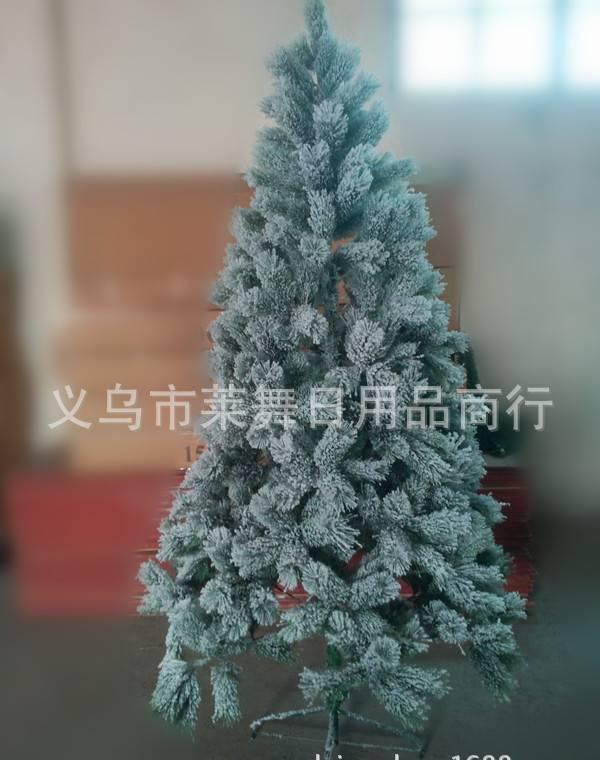 2019圣诞松针高档植绒树2.4米 喷雪圣诞树 雪花圣诞装饰用品