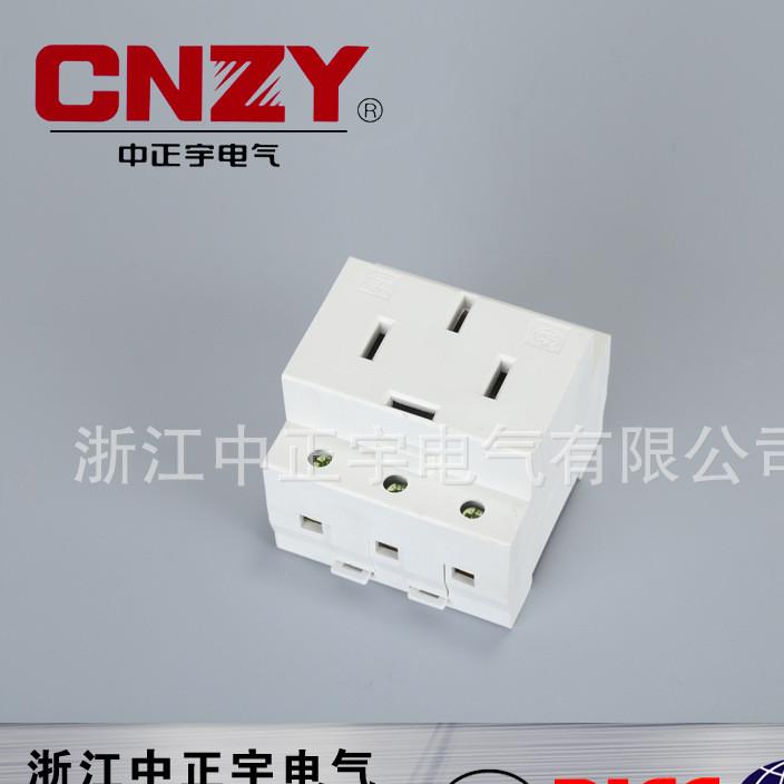 上海正宇 模数化插座 AC30 四插16-25A 工业插座 导轨式插座