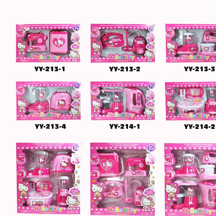 Hello Kitty凯蒂猫KT仿真生活厨房小家电电动儿童益智过家家玩具