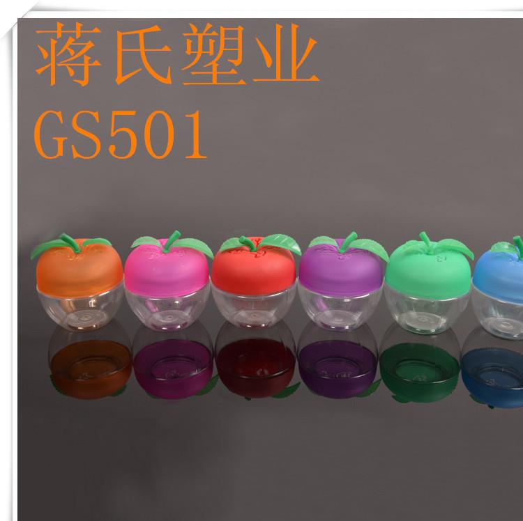 GS501 厂家直销160ml大苹果空气清新剂瓶芳香剂瓶塑料瓶子