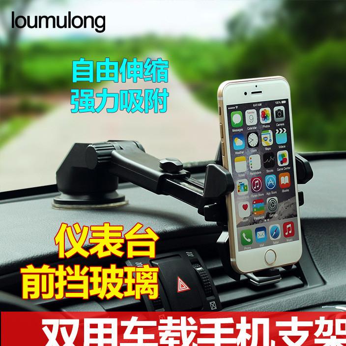 汽车手机支架车载通用仪表台蛙胶沾性吸盘多功能变形金刚一代伸缩