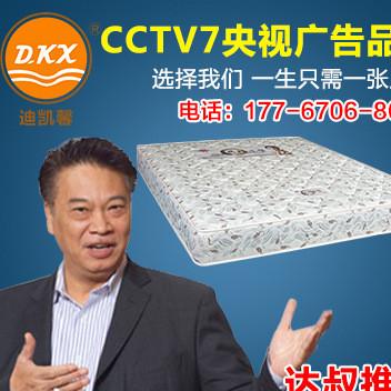厂家直销纯天然环保椰棕床垫1.21.5 1.8米独立弹簧席梦思床垫批发