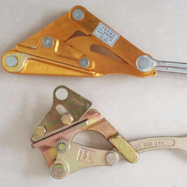 卡线器紧线器 铝卡头拉紧器夹头鬼爪紧线钳紧线器 电力拉线器夹头
