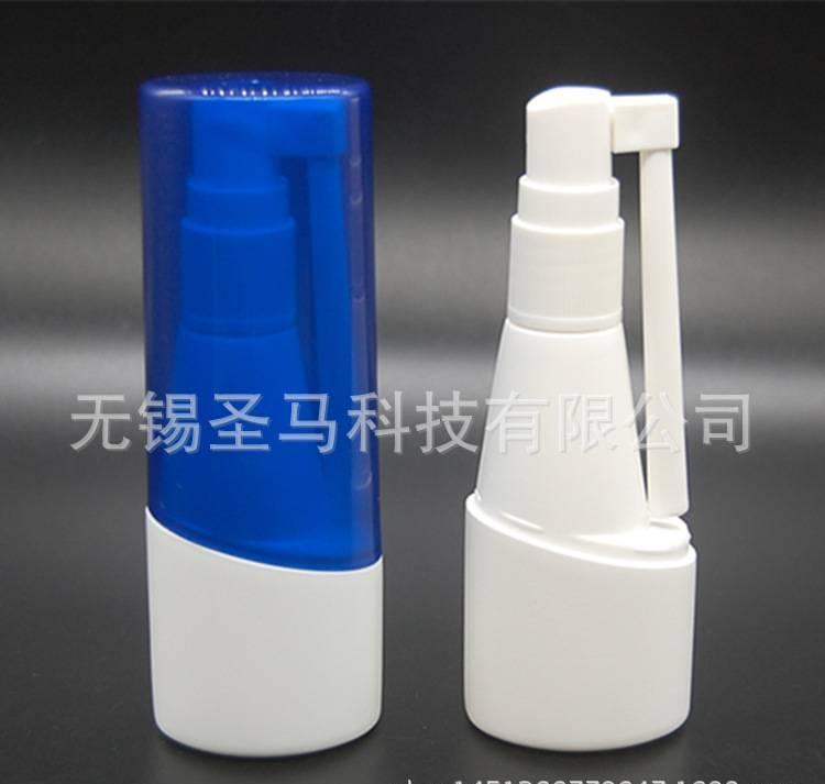 热销40ml便携式化妆水喷雾pe瓶 医药用口腔清新剂包装瓶