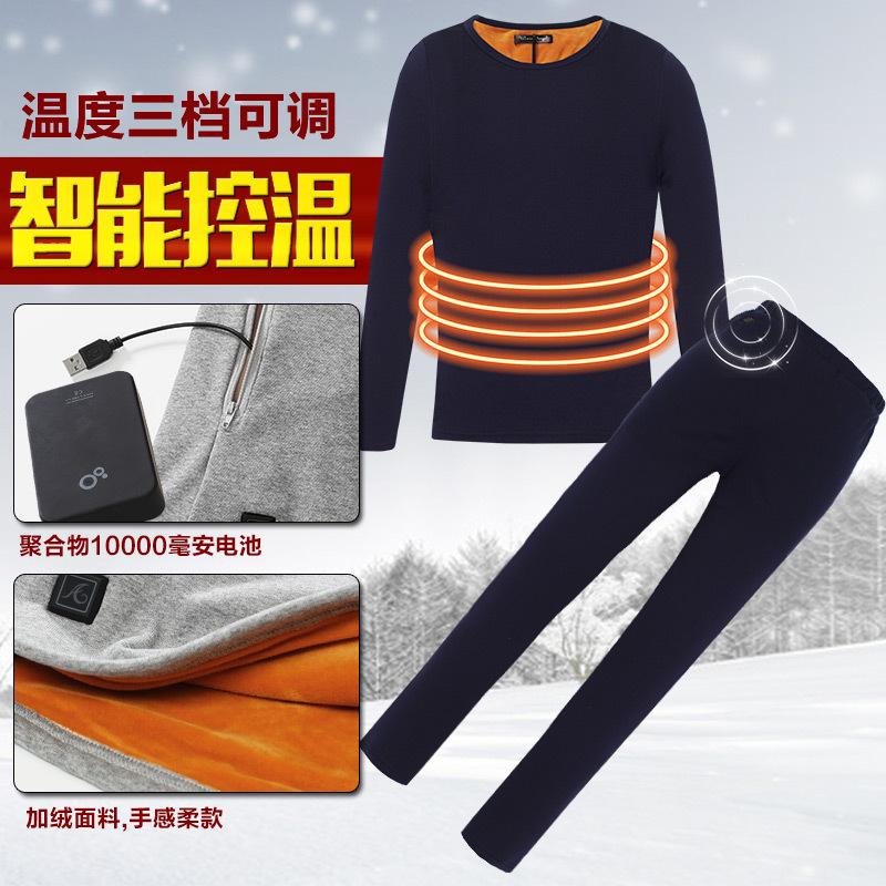 碳纤维智能电加热保暖内衣加绒套装 男 电热衣服 发热衣裤套装