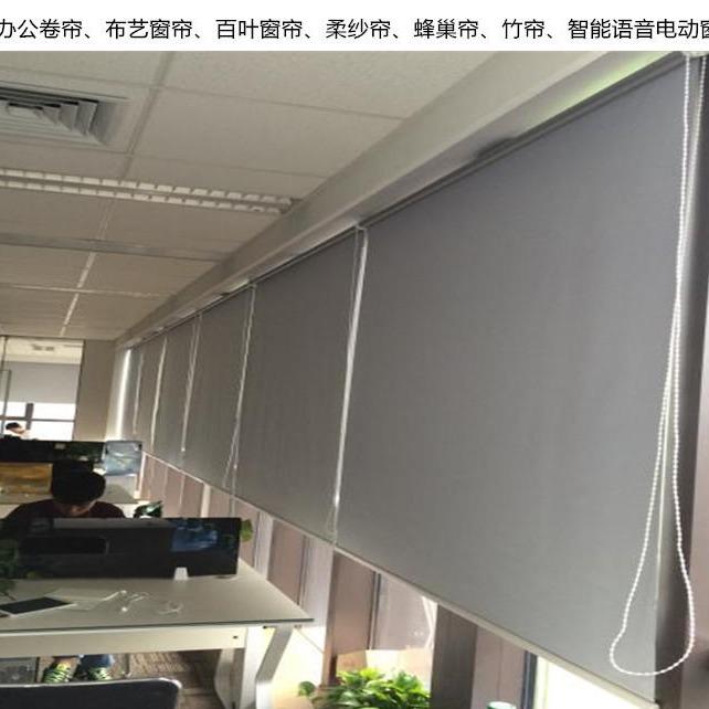 北京定做办公卷帘/工程遮阳窗帘定做/酒店布艺窗帘/北京窗帘厂家
