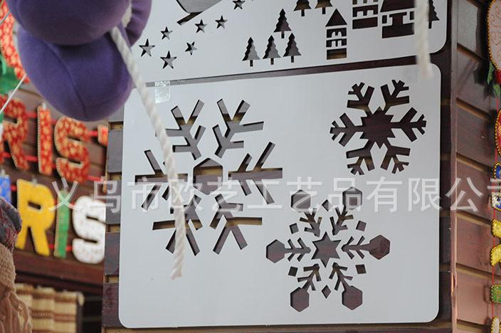 圣诞节日装饰彩喷模板 大号圣诞玻璃喷板 喷雪模版 一板5张