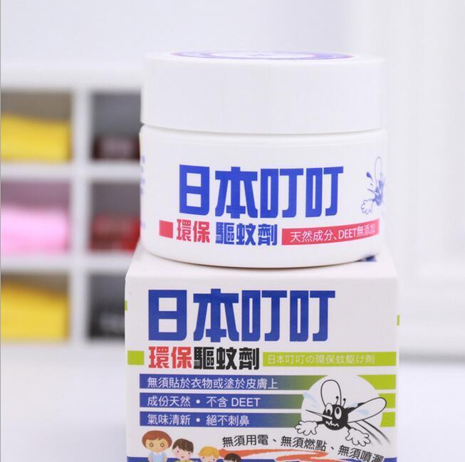 日本叮叮环保驱蚊剂 蚊香液35g 防蚊液无需用电燃点 宝宝适用