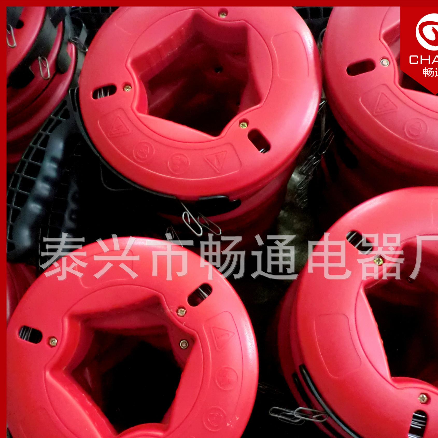 穿线器/红色塑料盘盒式扁钢丝穿墙线/鱼形拉线器/电工用具导线器