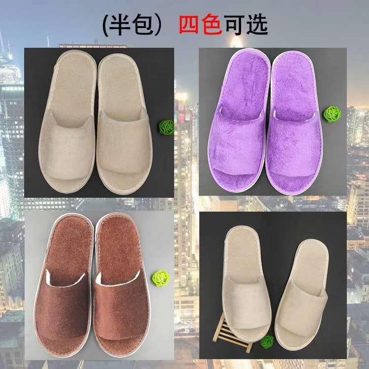宾馆一次性定制拖鞋
