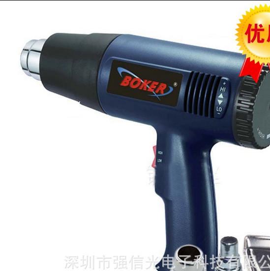 High power hot air gun high temperature blower