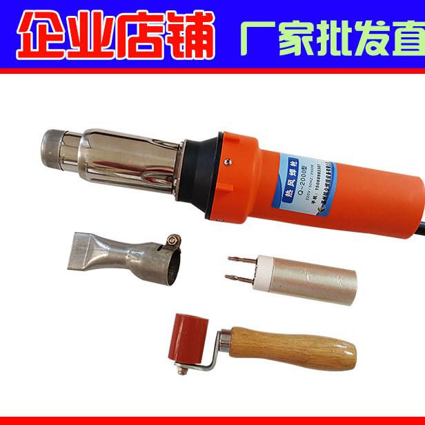 PE防水板焊枪 土工膜热风枪 2000W吹风机 PVC、EVA土工膜卷材焊枪