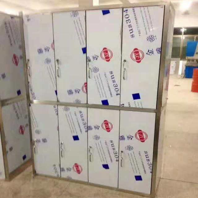 上海专业生产销售 不锈钢更衣柜 八门更衣柜 员工宿舍更衣柜