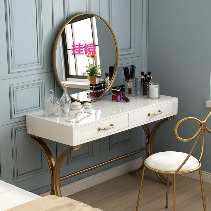 欧式铁艺公主梳妆凳小户型迷你梳妆台卧室影楼梳妆桌经济型化妆桌