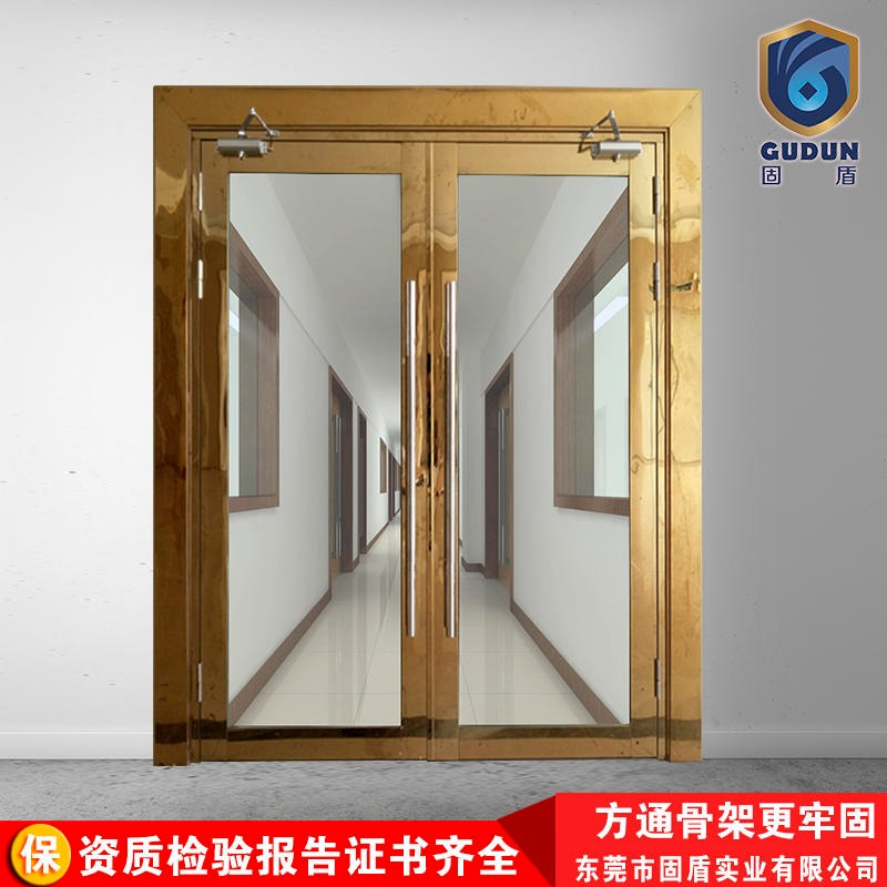 Solid shield production sales of titanium gold fireproof glass door class a titanium glass fireproof door class b titanium glass fireproof door factory direct sales