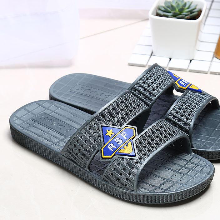 2018家居男士休闲室内室外拖鞋懒人鞋浴室防滑环保无味拖鞋批发